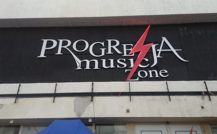 Prog in Park II フェスティバルレポ 2018.08.18