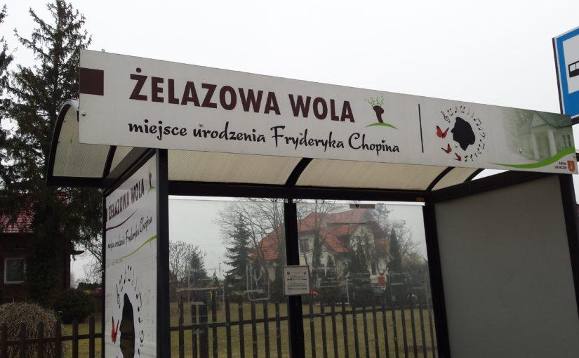 ポーランド各都市訪問記: Żelazowa Wola(ジェラゾヴァ・ヴォラ) ショパンの生家